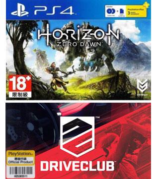 Horizon Zero Dawn & Driveclub PS4