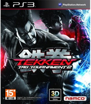PS3-Tekken-Tag-Tournament2.jpg